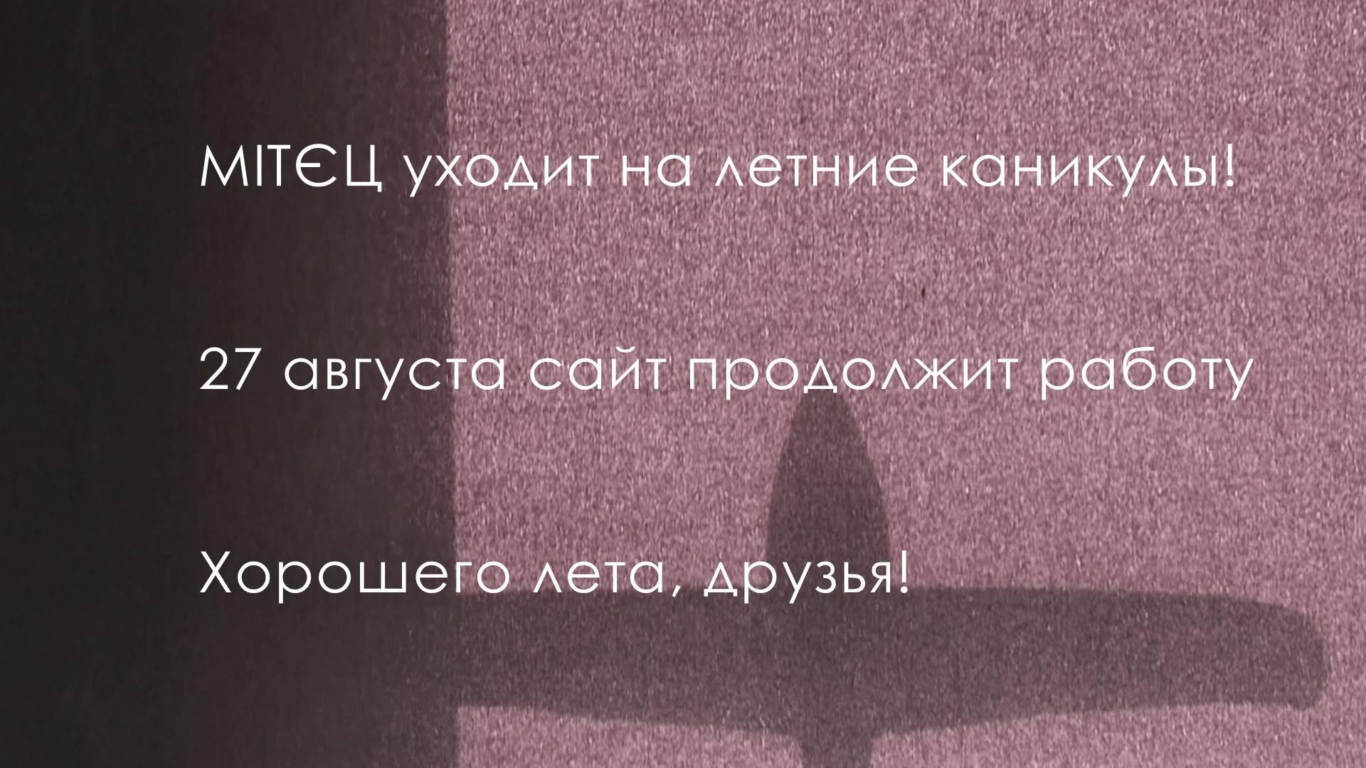КАНИКУЛЫ, ДРУЗЬЯ!