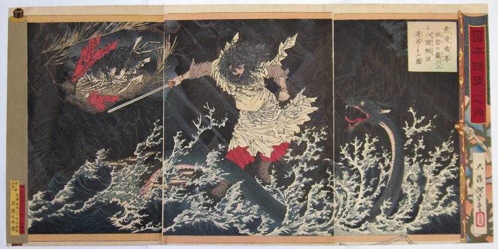 Онлайн-архив с 213 000 японских гравюр
