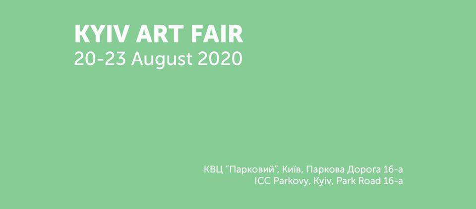 Kyiv Art Fair-2020