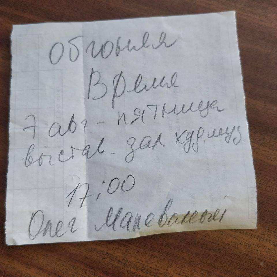 """""""Випереджаючи час"""" Олега Мальованого (Харьків)"""