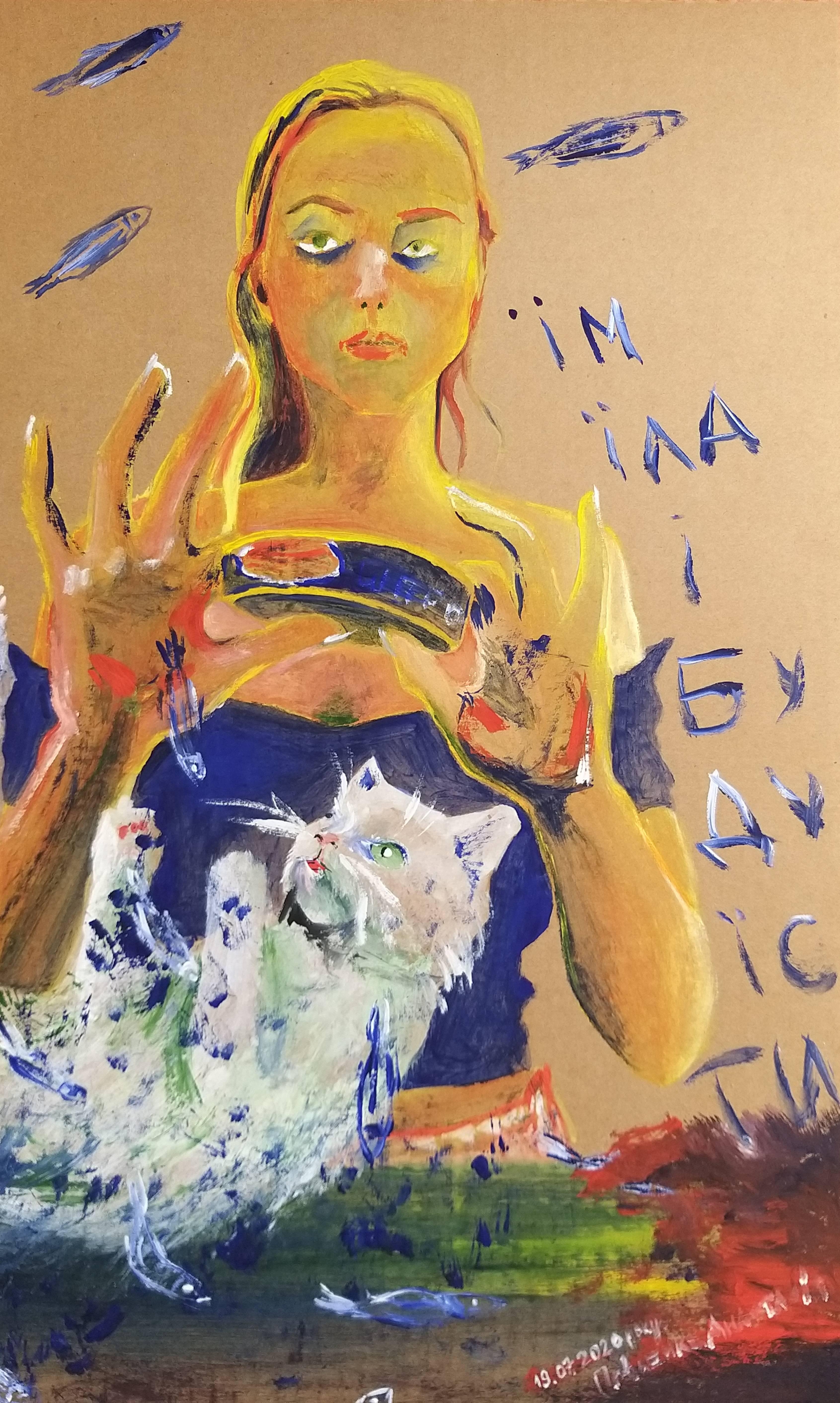 """""""Вирусное искусство"""". Всеукраинский конкурс для художников. Заявки до 20 октября!"""