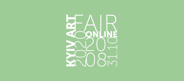 Kyiv Art Fair Online по 31 жовтня!