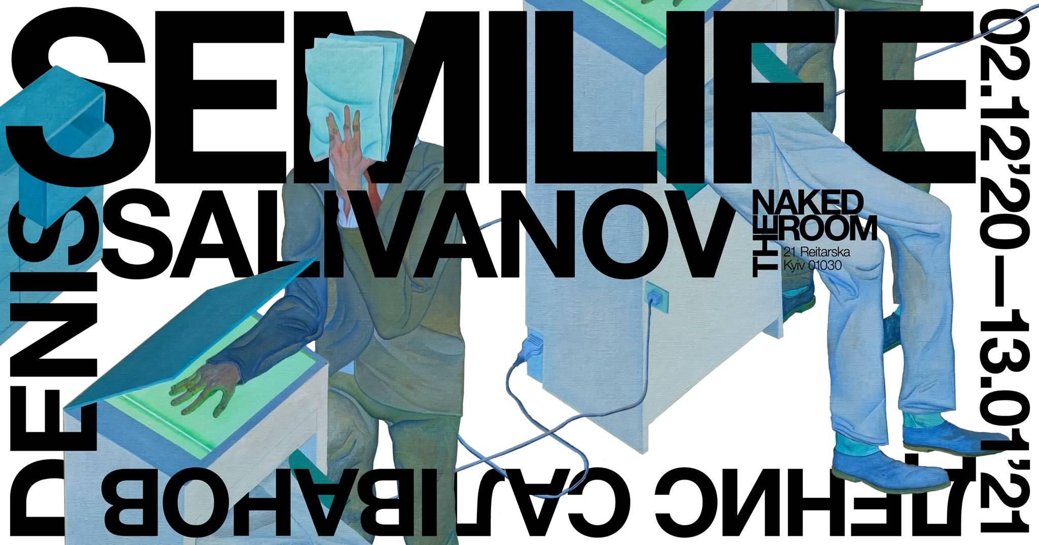 Денис Саліванов в The Naked Room