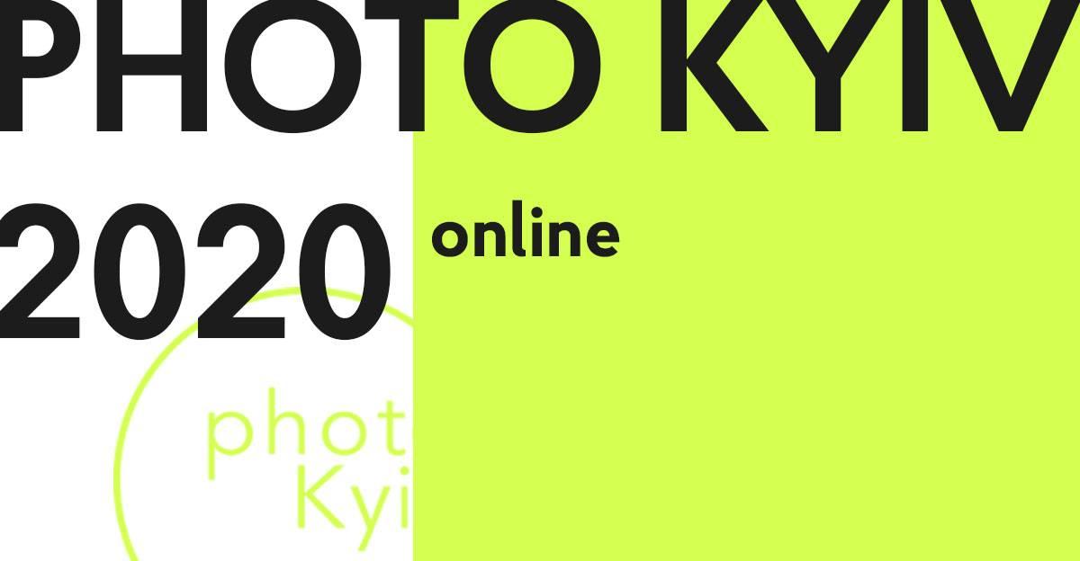 PHOTO KYIV 2020 онлайн