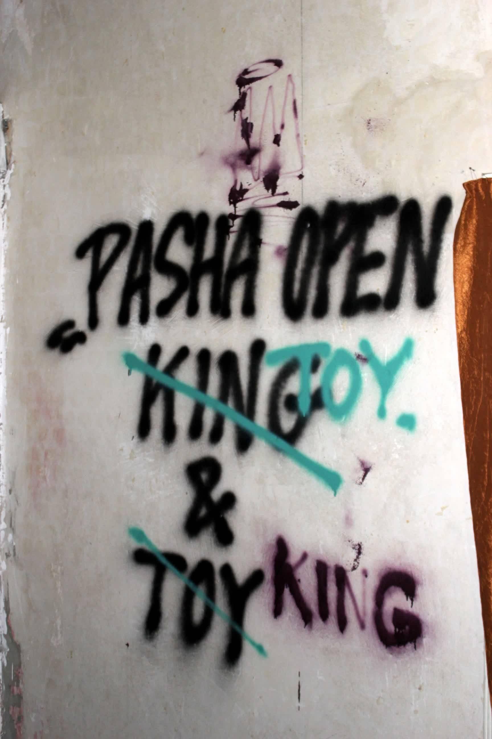 "Про виставку Паши Open * ""King&Toy"""