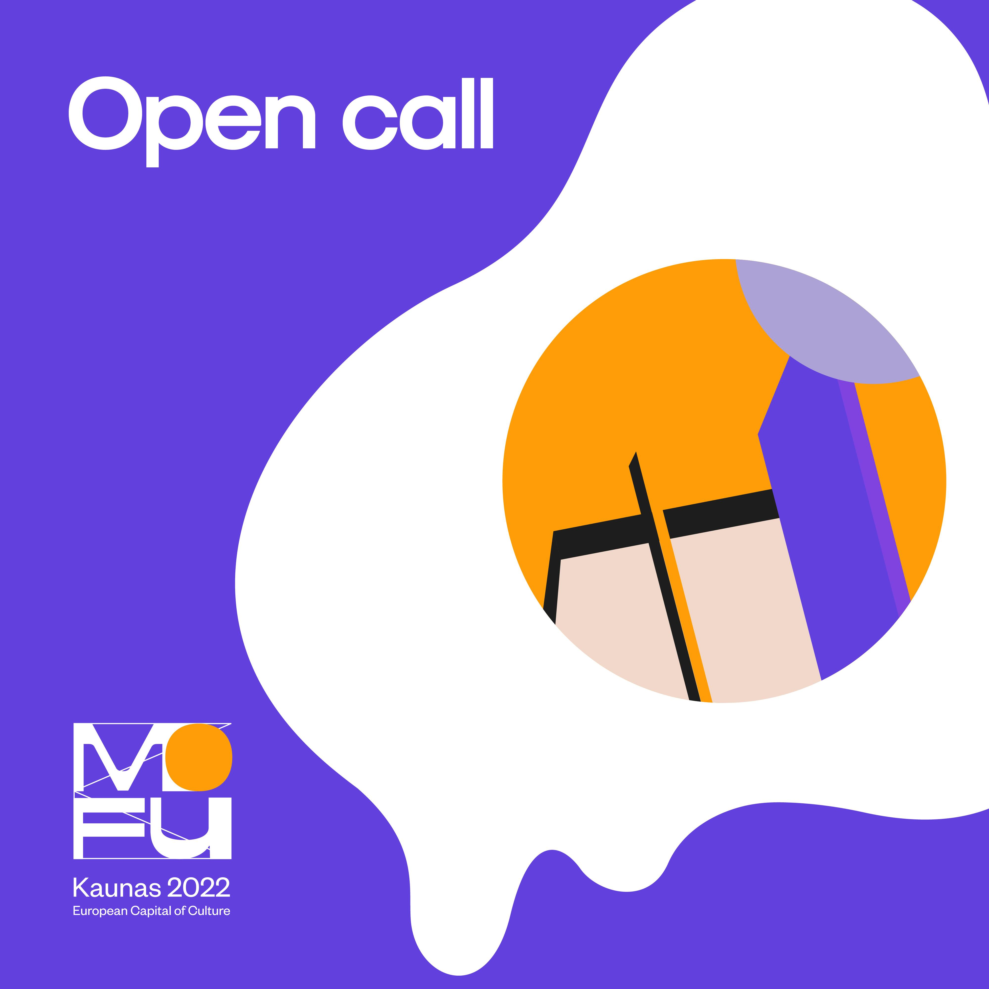 Open call для митців: Досліджуємо архітектуру модернізму