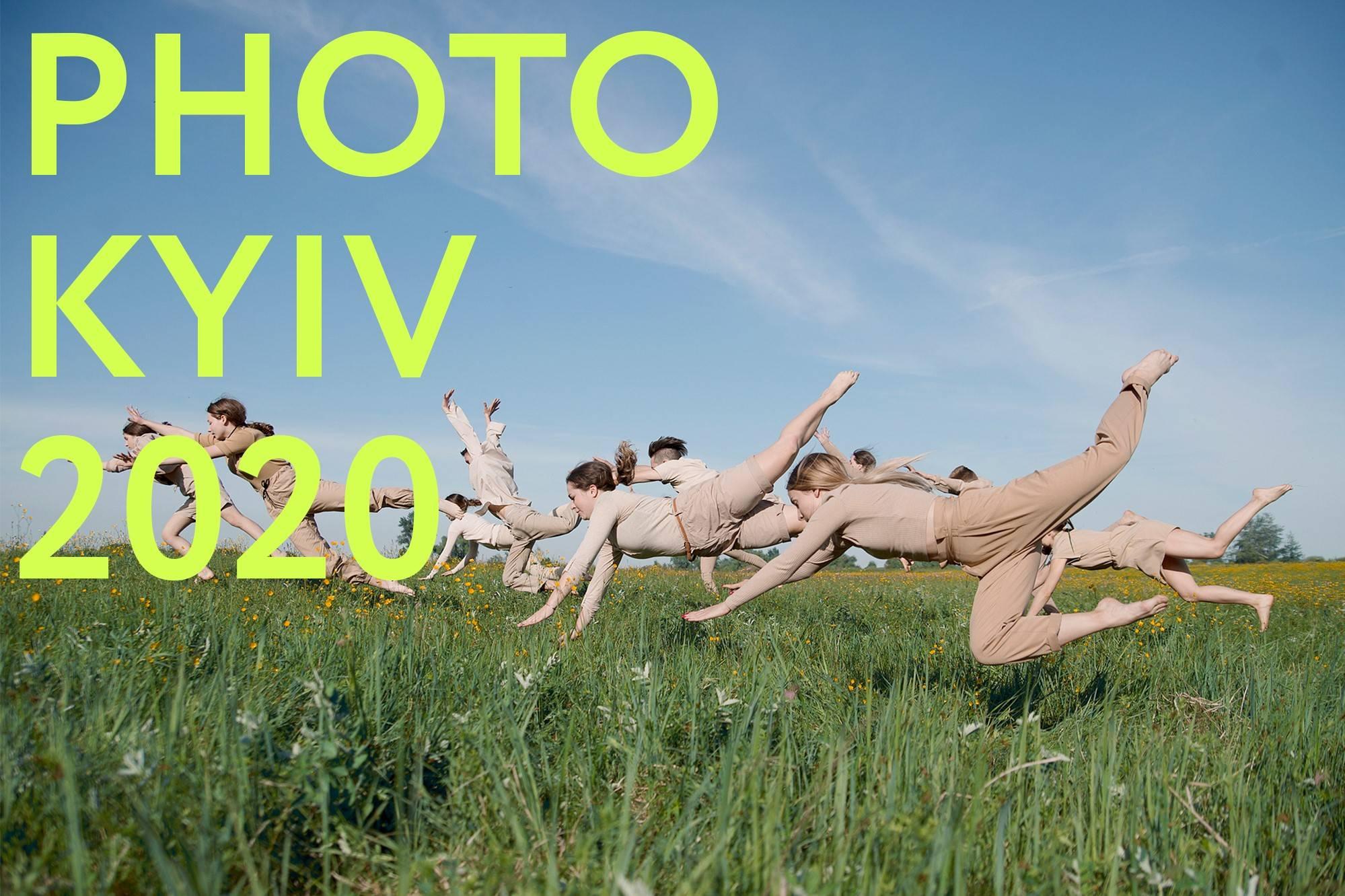 """Photo Kyiv 2020: круглий стіл """"Фотографія в інтер'єрі"""""""