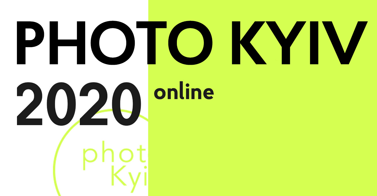 Photo Kyiv 2020 online до 20 грудня!