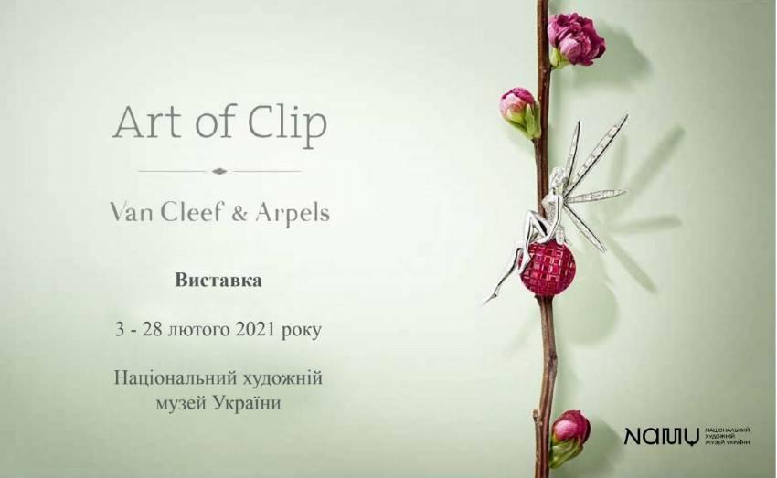 """Виставка прикрас """"Art of Clip"""" в NAMU"""